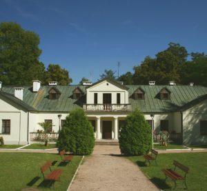 Muzeum Reja Nagłowice